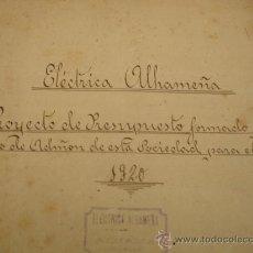 Documentos antiguos: ALHAMA DE MURCIA - ARCHIVO DE ELECTRICA ALHAMEÑA SA . Lote 31287713