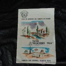 Documentos antiguos: PUBLICIDAD CAJA DE AHORROS DEL SURESTE DE ESPAÑA.. Lote 31777943