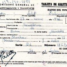 Documentos antiguos: DOCUMENTO TARJETA DE ABASTECIMIENTO. Lote 33269760
