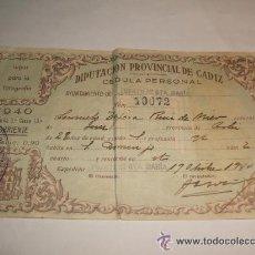 Documentos antiguos: CADIZ CEDULA PERSONAL 1940 PUERTO DE SANTA MARIA. Lote 33352410