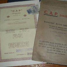 Documentos antiguos: SEGUROS CAP INTERNACIONAL, BARCELONA MADRID GINEBRA. CONTRATO 1951... Lote 33460278