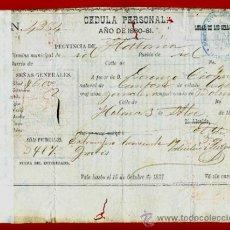 Documentos antiguos: DOCUMENTO, CEDULA PERSONAL , CUBA 1881 , ORIGINAL ,E101. Lote 34474024
