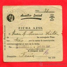 Documentos antiguos: FICHA AZUL AUXILIO SOCIAL ZALAMEA BADAJOZ 1947. Lote 34604910