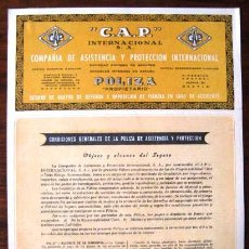 Documentos antiguos: POLIZA DE SEGUROS.CAP 1963 ENVIO GRATIS¡¡¡. Lote 39915656