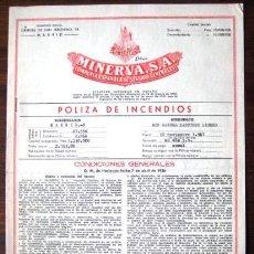 Documentos antiguos: POLIZA DE SEGUROS.MINERVA 1967 ENVIO GRATIS¡¡¡. Lote 34750076
