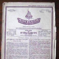 Documentos antiguos: POLIZA DE SEGUROS.MINERVA 1967 ENVIO GRATIS¡¡¡. Lote 34750089