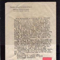 Documentos antiguos: SOCIEDAD GENERAL DE AUTORES DE ESPAÑA, DELEGACION PROVINCIAL LOGROÑO 1958, AYUNTAMIENTO LASANTA. Lote 35068350