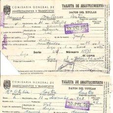 Documentos antiguos: 3 TARJETAS DE ABASTECIMIENTO DE 1945 Y 1947. Lote 35220868