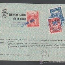 Documentos antiguos: L3-11 CARNET DEL SERVICIO SOCIAL DE LA MUJER DE BARCELONA - 10 DE FEBRERO DE 1964 - SELLOS DE 1 Y. Lote 35220995