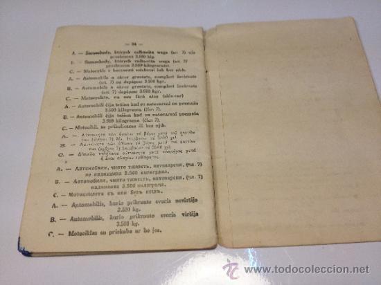 Documentos antiguos: PERMISO INTERNACIONAL PARA CONDUCIR 1949 - Foto 3 - 35269895