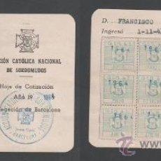 Documentos antiguos: L7-20 CARNET DE COTZACION ACCION - CATOLICA NACIONAL DE SORDOMUDOS - AÑO 1964. Lote 35368672