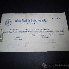 Documentos antiguos: RECIBO CUOTA DEL COLEGIO OFIAL DE AGENTES COMERCIALES DE GIJON 1956. Lote 35455399
