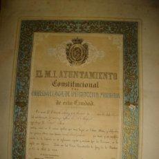 Documentos antiguos: JEREZ DE LA FRONTERA, 1858, AYUNTAMIENTO DE JEREZ,DIPLOMA ENSEÑANZA PÚBLICA,PRECIOSO DOCUMENTO,33X46. Lote 35530132