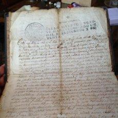 Documentos antiguos: SELLO OVARTO VEINTE MARAVEDIS AÑO 1770 . Lote 35672480