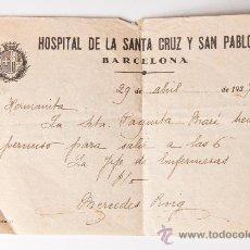 Documentos antiguos: HOJA DEL HOSPITAL DE LA SANTA CRUZ Y SAN PABLO, BARCELONA, DEL AÑO 1939. Lote 35778957
