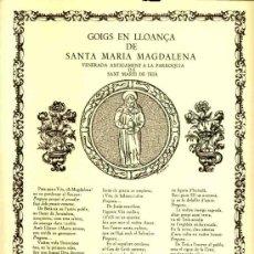 Documentos antiguos: GOIGS EN LLOANÇA DE SANTA MARIA MAGDALENA VENERADA A SANT MARTI DE TEIÀ (VIVES I SABATE NUM. 646). Lote 36271183