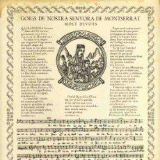 Documentos antiguos: GOIGS DE LA MARE DE DÉU DE MONTSERRAT MOLT DEVOTS (VIVES I SABATE NUM. 194). Lote 36272632