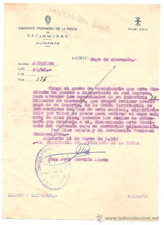 Documentos antiguos: ALICANTE - LOTE DE 10 DOCUMENTOS DE DIFERENTE ENTIDADES SINDICALES AÑOS 40 Y 50 - Foto 3 - 36999170