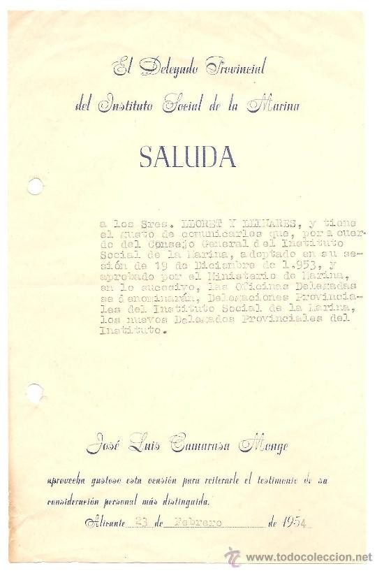 Documentos antiguos: ALICANTE - LOTE DE 10 DOCUMENTOS DE DIFERENTE ENTIDADES SINDICALES AÑOS 40 Y 50 - Foto 4 - 36999170