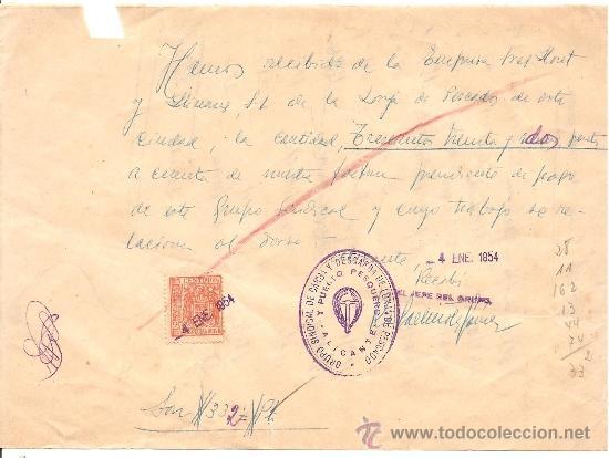 Documentos antiguos: ALICANTE - LOTE DE 10 DOCUMENTOS DE DIFERENTE ENTIDADES SINDICALES AÑOS 40 Y 50 - Foto 6 - 36999170