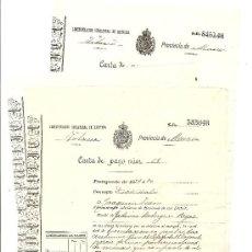 Documentos antiguos: TOTANA (MURCAI)- LOTE 3 CARTAS DE PAGO - AÑOS 1889-90-ADMINISTRACION SUBALTERNA DE HACIENDA. Lote 37143339