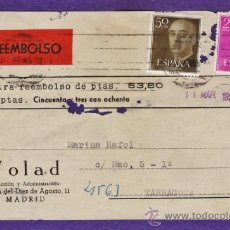 Documentos antiguos: RECIBO REEMBOLSO - REVISTA VOLAD A MARINA RAFOL - MADRID / TARRAGONA / TGN - AÑO 1959 - JEM. Lote 37183509