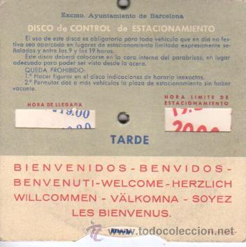 Documentos antiguos: reloj de estacionamiento fiestas de la merced ayuntamiento de barcelona años 60 aproxmte - Foto 2 - 37322960