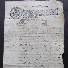 Documentos antiguos: DOCUMENTO MANUSCRITO PAPEL FISCAL AÑO 1815 FERNANDO VII PALAUTORDERA. Lote 37304373
