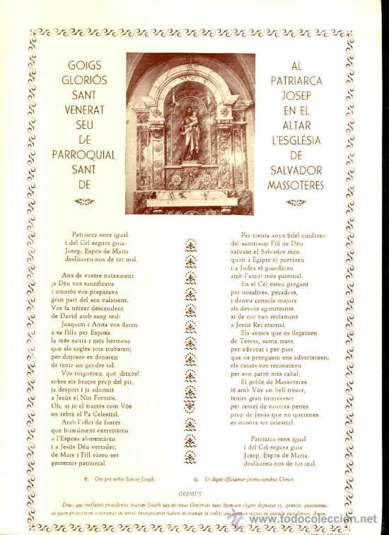 GOIGS AL GLORIÓS PATRIARCA SANT JOSEP, VENERAT A L' ESGLÉSIA DE SANT SALVADOR DE MASSOTERES (Coleccionismo - Documentos - Otros documentos)