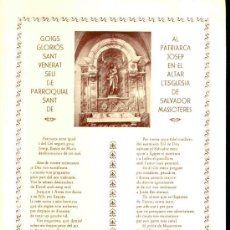 Documentos antiguos: GOIGS AL GLORIÓS PATRIARCA SANT JOSEP, VENERAT A L' ESGLÉSIA DE SANT SALVADOR DE MASSOTERES. Lote 37385008