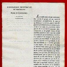 Documentos antiguos: DOCUMENTO DIPUTACION BARCELONA , CIRCULAR , 1822 , ORIGINAL , C12. Lote 37506351