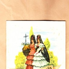 Documentos antiguos: RECUERDO DE ESPAÑA EN RELIEVE SEVILLA RAM AÑOS 50. Lote 37756954
