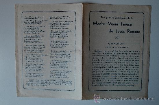 SÚPLICA A MARIA TERESA JESUS DE ROMERO (1949) (Coleccionismo - Documentos - Otros documentos)