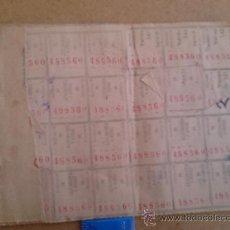 Documentos antiguos: CUPONES DE RACIONAMIENTO DE 7 HOJAS DE CUPONES . Lote 38129535