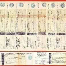 Documentos antiguos: 1899-1900. ALFONSO XIII. PLANTILLA CTA. 11 DOC. MUESTRA DE-CÉDULA PERSONAL- DESDE 50 CTS. A 100 PTS. Lote 38405263