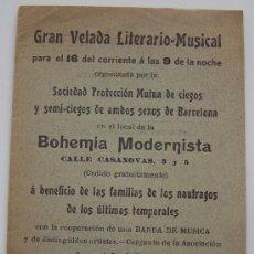 Documentos antiguos: BARCELONA CA. 1900 VELADA LITERARIO MUSICAL SOCIEDAD DE CIEGOS A BENEFICIO DE NAUFRAGOS. Lote 38406574