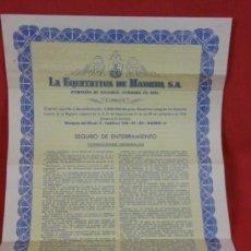 Documentos antiguos: SEGURO DE ENTERRAMIENTO LA EQUITATIVA DE MADRID S.A 1 JUNIO 1972. Lote 38607990