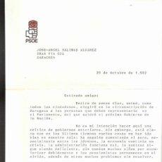 Documentos antiguos: ELECCIONES CORTES GENERALES 1982. PARTIDO SOCIALISTA OBRERO ESPAÑOL (PSOE) CARTA FELIPE GONZALEZ.. Lote 38696586