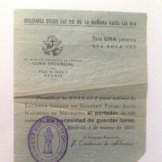 Documenti antichi: CURIOSA ENTRADA ORIGINAL A TEMPLO CON SELLO DE LOS P.P. CAPUCHINOS EN MADRID. AÑO 1957. Lote 38709774