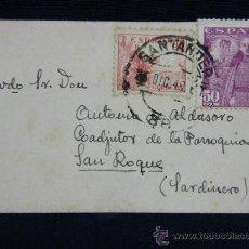 Documentos antiguos: SOBRE PEQUEÑO DE 10 POR 6 MATASELLADO EN SANTANDER 26 DICIEMBRE 1949. Lote 38719922