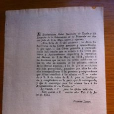 Documentos antiguos: GUERRA INDEPENDENCIA CATALUÑA, VICH 1813. PRESIDENTE VALENTIN LLOZER CALDERS. 2 MAYO FIESTA NACIONAL. Lote 38848801