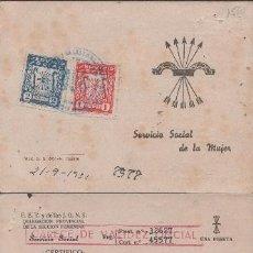 Documentos antiguos: 0591 FALANGE - SERVICIO SOCIAL DE LA MUJER - CERTIFICADO DE CUMPLIMIENTO DEL SERVICIO. Lote 39131481