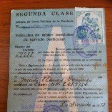 Documentos antiguos: CARNET VEHICULOS MOTOR 1933. Lote 39169618