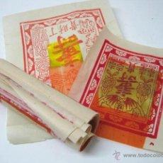Documentos antiguos: LOTE 8 PAPELES ASIATICOS CON SELLOS ORO. Lote 39316052