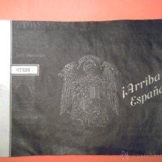 Documentos antiguos: PAPEL PAGOS AYUNTAMIENTO DE BARCELONA -50 PTAS-FECHADO 23 JUN.1945 - ESCUDO REGIMEN FRANCO -. Lote 39597459
