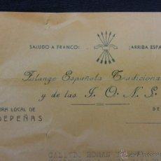 Documentos antiguos: CERTIFICADO FALANGE ESPAÑOLA TRADICIONALISTA Y LAS FONS SALUDO A FRANCO JEFATURA LOCAL VALDEPEÑAS. Lote 39642226