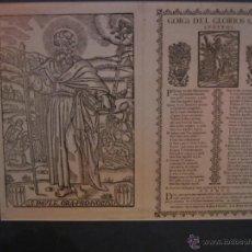 Documentos antiguos: 3 GOZOS CATALANES S. XVIII Y XIX. GRABADOS XILOGRAFICOS. S. PAU S.LORENS Y STA ELENA. Lote 39956036