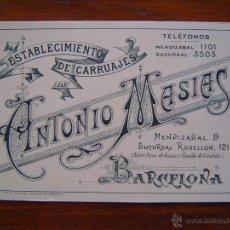 Documentos antiguos: TARJETA DE VISITA - ESTABLECIMIENTO DE CARRUAJES DE ANTONIO MASIAS - 1903 - BARCELONA. Lote 39900645