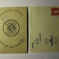 Documentos antiguos: SS CARTILLA SERVICIO SOCIAL DE LA MUJER AJUSTE DE LOS TRABAJOS AÑO 1944 CARTILLA Y POSTAL FALANGE. Lote 39951173