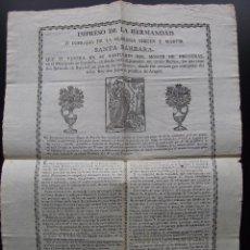 Documentos antiguos: IMPRESO HERMANDAD SANTA BARBARA FINALES SIGLO XVIII FRANCISCO SURIA BURGADA 44 CM X 32 CM. Lote 30932284